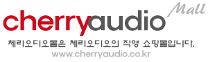 cherryaudio.co.kr